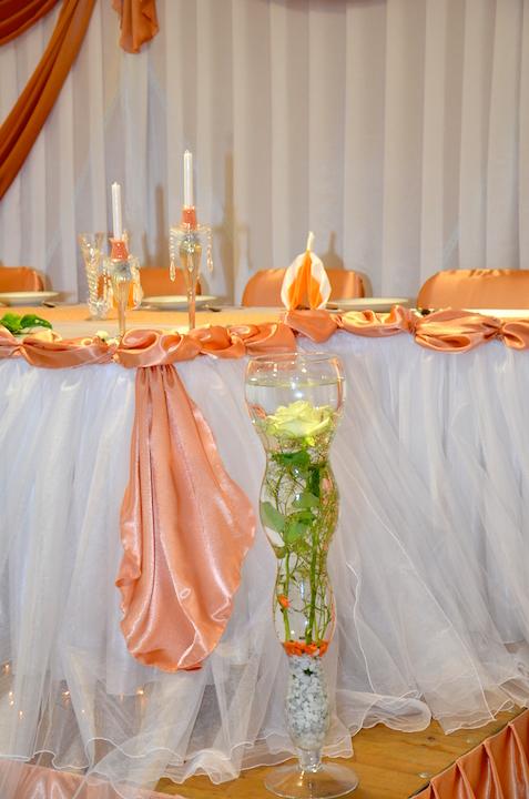 Pfirsich-Hochzeitsdeko